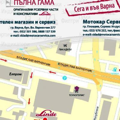 Нов сервиз за подемно-транспортна техника Linde в град Варна